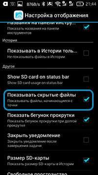 PID (ПИД) для Torque скачать бесплатно без регистрации и смс