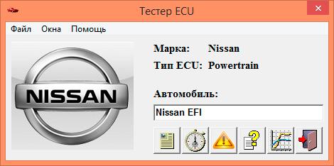 Тестер ECU (TECU-2). Версия 2.3.2.9c