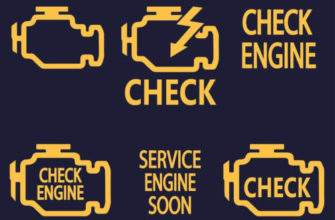 значки check engine