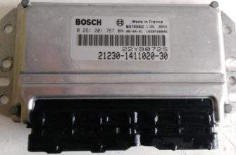 bosch-797