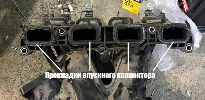 износ прокладок впускного коллектора