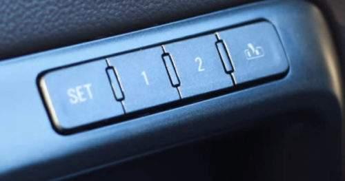 кнопки memory-seats