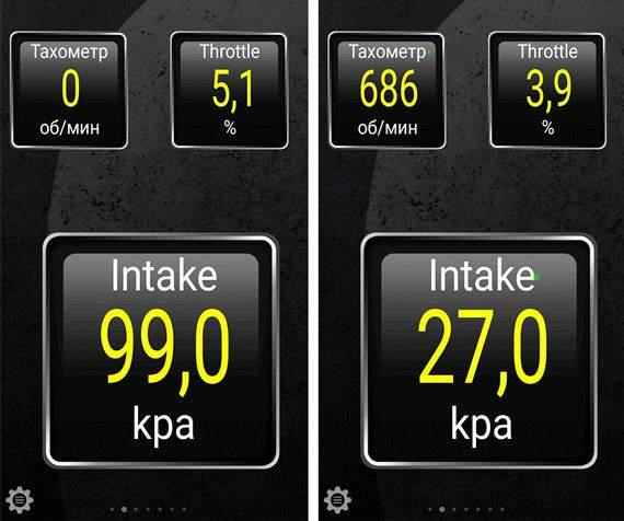 Скриншот-из-программы-torque-при-проверке-ДАД